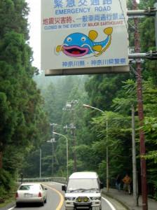 Bardintzeff.203 Hakone earthquake