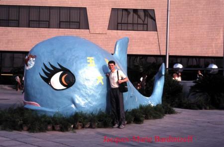 Bardintzeff.1991.08.02_07.Pekin_poisson