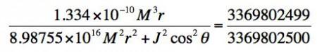 formule-dilation