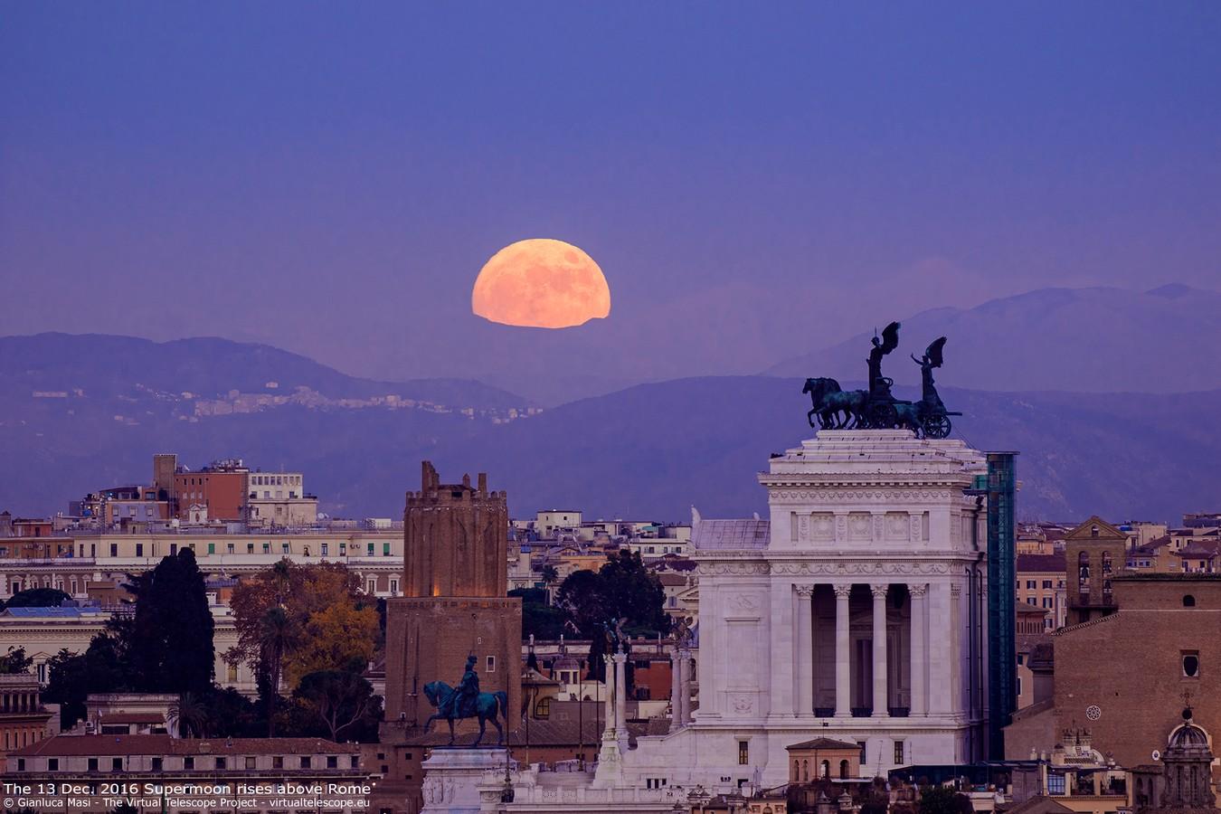 луна в риме фото увидите