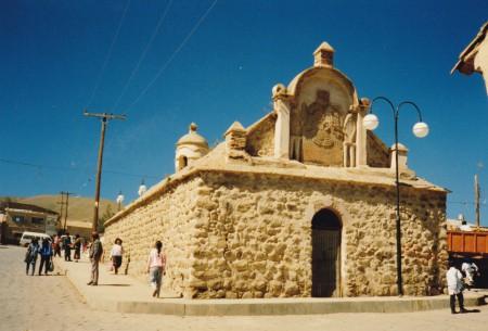 La Casa del Agua de Potosi, Bolivie. Centre névralgique dans la ville haute de la distribution de l'eau. Bâtiment du XVIIIe s. ©A. Gioda, IRD, vers 1998.