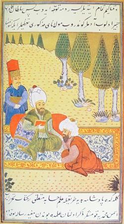 Miniature turque représentant le sultan Mehmet II recevant les Tables Sultaniennes des mains d'Ali-Qushji.