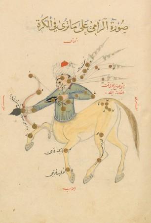 Ce splendide manuscrit du Livre des étoiles fixes d'Al-Sufi, conservé à la Bibliothèque nationale de France, a été réalisé par Ulugh Beg. A gauche, la constellation du Sagittaire